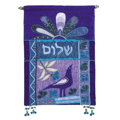 - Shalom & Welcome Wall Hanging D?cor For New Home - Yair Emanuel Judaica WALL HANGING SHALOM BLUE