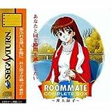ルームメイト 井上涼子 COMPLETE BOX