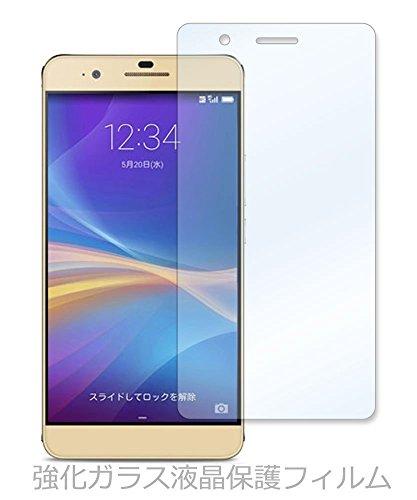 Asng Huawei honor 6 Plus 強化ガラス 液晶 保護 フィルム 2.5D 硬度9H 飛散防止 衝撃吸収 厚さ0.26mm ラウンドエッジ加工