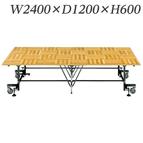 生興 ステージ 外折れ式 W2400×D1200×H600 No.486A B015XL7Y3G