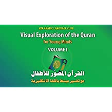 Visual Exploration of the Quran for Young Minds