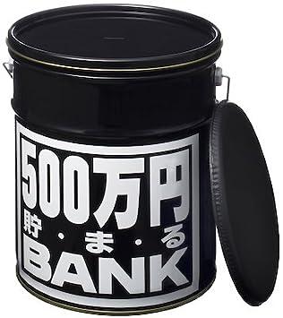 「500万円」の画像検索結果