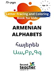 Letter tracing and coloring book for kids Armenian Alphabets: color by letter teach and learn basic armenian letters and words for children and homeschoolers