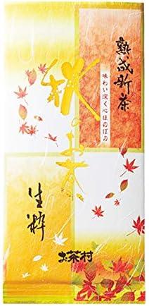 お茶村 熟成新茶 生粋(100g)国産 煎茶【期間限定 季節限定茶】