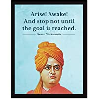 Chaka Chaundh - Swami Vivekananda quotes frames - Inspirational, Motivational Swami Vivekananda Quote Poster - Vivekananda quotes photo frame - Vivekananda wall painting - Vivekananda quotes wall frames - Framed Vivekananda - Vivekananda wall poster with frame- (34 cm x 27 cm x 4 cm)…