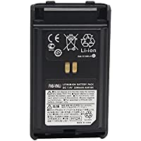 FNB-V96Li FNB-V95Li Li-ion Battery 2300mAh For Yaesu Vertex Radio VX-350 VX-351 VX-354 VX-359