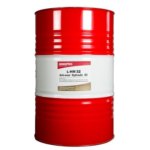 AW 32 Hydraulic Oil Fluid (ISO VG 32, SAE 10W) - 55 Gallon Drum by Sinopec