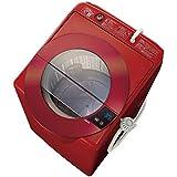 アクア 8.0kg 全自動洗濯機 シャイニーレッドAQUA SLASH AQW-LV80G-R