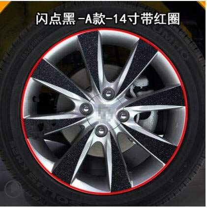 Powder Plated colorful 14Inch Wheels Rims Stickers for Hyundai Verna Solaris BA039  (color Name  Powder)
