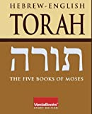 Hebrew-English Torah: the Five Books of Moses (Hebrew Edition)