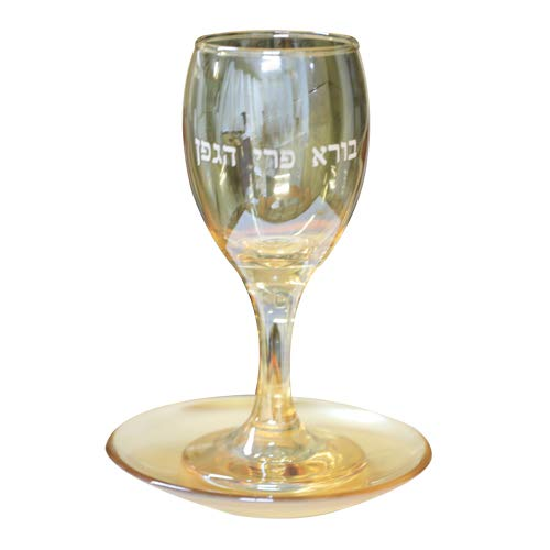 Elijah Kiddush Cup - Vintage Style Tinted Glass Kiddush Cup Wine Goblet with Saucer for Shabbat and Holidays (Gold)