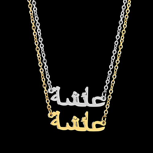 Vimbhzlvigour Pendente Collana Arabo Musulmano Donna Silver Religioso Islamico Da Con Ornamento TAgwxTSq