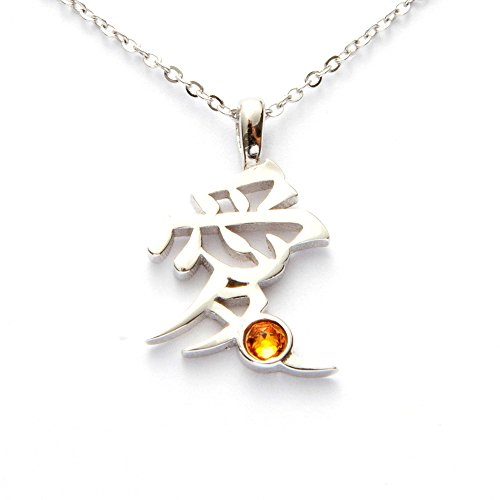 Chinese Love Pendant (Bits and Pieces Jewelry - Chinese Love Character Pendant with Yellow Topaz Swarovski Crystal Representing November Birthstone - On 18