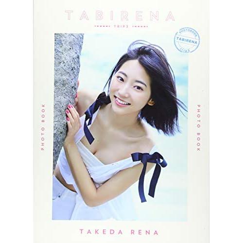 武田玲奈 TABIRENA trip 3 表紙画像