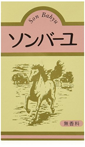 Horse Oil Sonbahyu Pure Horse Oil 100% 70ml. Authentic and Best Quality From Japan by (Japan Oil)
