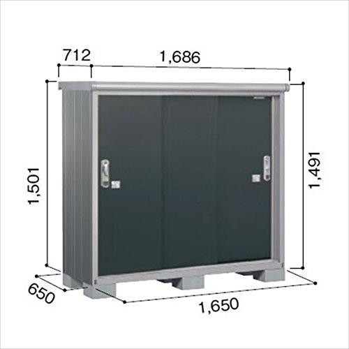 ヨドコウ ESE/エスモ ESE-1606E SM 小型物置 『屋外用収納庫 DIY向け ESD-1606Eのモデルチェンジ』 スミ B01JZLLJXG