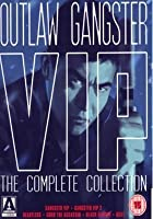 Outlaw Gangster VIP: The Complete Collection - Subtitled