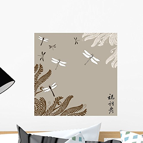 Wallmonkeys Floral Ornament with Dragonflies Wall Mural Peel and Stick Floral Graphic (18 in H x 18 in W) ()