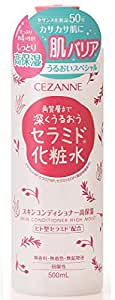 Japan Health and Beauty - Humidity Cezanne skin conditioner coercive *AF27*