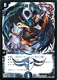 デュエルマスターズ 悪魔神バロム(シークレットレア)/マスターズ・クロニクル・パック(DMX21)/ コミック・オブ・ヒーローズ /シングルカード