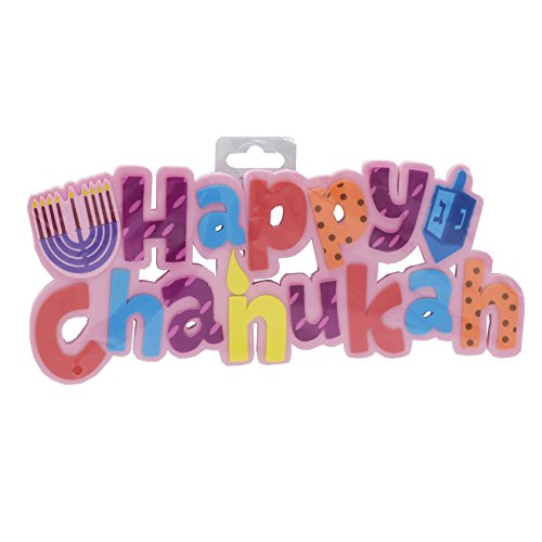 Izzy 'n' Dizzy Happy Chanukah Foam Decoration - 11 x 4.5 - Hanukkah Party Decorations and Supplies