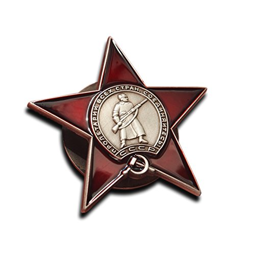 Soviet Union ORDER OF THE RED STAR Award Russian Army Reproduction Military Combat Medal Pin WW2 USSR Decoration
