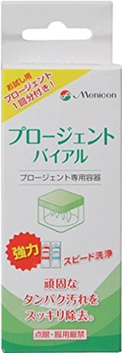 MENICON PROGENT Vial & Hard Contact Lens Cleaning Solution 1-Pair ()