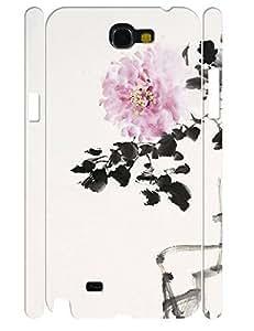 Cool Custom Unique Daisy Anti Shock Phone Slim Skin Case for Samsung Galaxy Note 2 N7100