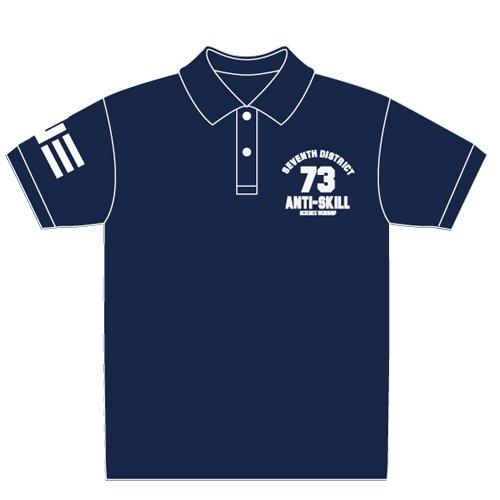 Railgun S guards Aru Kagaku (anti-skill) Polo shirt Navy Size: L (japan import) by COSPA