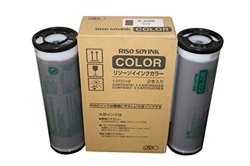 2 Riso S-4390 Brown Ink, For Risograph FR, GR, RA, RC, RN, and RP series duplicators.