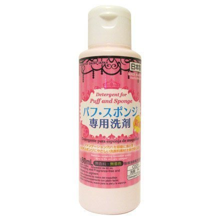 Daiso Detergent Cleaning for Markup Puff and Sponge 80ml (Puff Cosmetic Sponge)