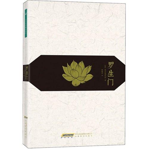 The teenager necessarily reads a modern parable exquisite article-be chased by the bee of small bear (Chinese edidion) Pinyin: qing shao nian bi du xian dai yu yan jing pin -- bei mi feng zhui gan de xiao xiong pdf