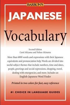 Download Japanese Vocabulary[JAPANESE VOCABULARY 2/E][Paperback] PDF