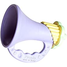 People Mochi Trumpet