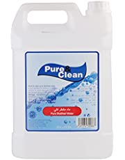 Pure & Clean Medical Distilled Water 5 Liter Al-Khuraiji