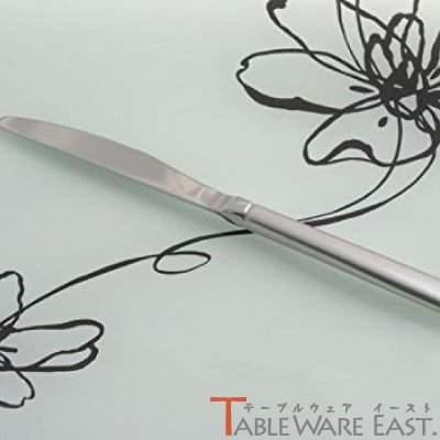 Table ware East Praline (Pralines) Dessert Knife