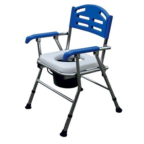Height Adjustable Deluxe Folding Travel Commode by Kozee Komforts