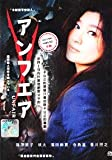 Unfair Japanese Tv Drama Dvd English Sub Digipak Boxset NTSC All Region