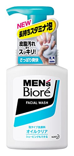 Mens Biore Facial Wash Oil Clear Bubble Type 150ml