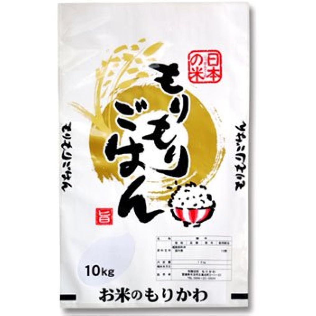 ピット視力間違いなく【精米】【Amazon.co.jp 限定】金芽米 Amazonセレクト 5kg