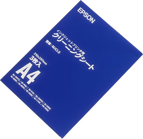EPSON inkjet printer cleaning sheet A4 size 3 pieces MJCLS (japan import) (Kit Cleaning Epson)