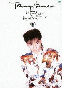 Tetsuya Komuro - Digitalian Is Eating Breakfast [Japan DVD] MHBL-370