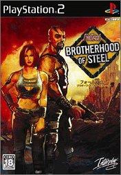 Fallout BROTHERHOOD OF STEEL フォールアウト ブラザーフッド オブ スティールの商品画像