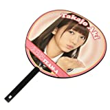 Whew ~ fan Takagi Aki pushed AKB48 official goods (japan import)