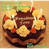 Requiem Dub