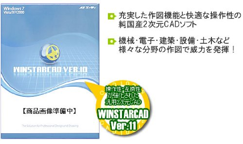 WINSTAR CAD Ver.13:エーティ 【送料無料】