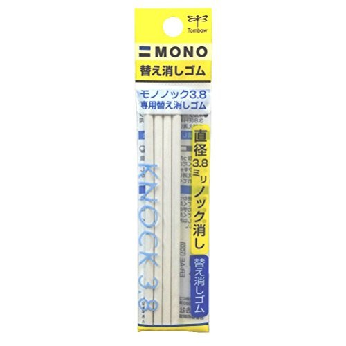 Tombow Mono Knock Eraser Refill 4 Pieces/Pack 4 Set by Tombow