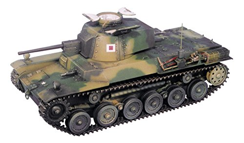 Fine Molds Imperial Japanese Army Type 1 Medium Tank