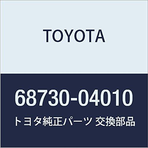 Toyota 68730-04010 Door Hinge Assembly