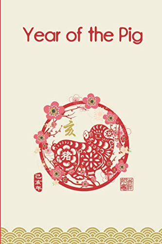 Year of the Pig 2019 Chinese Luner Year Daily Planner: 6